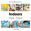 My First Bilingual Book-Indoors (English-Bengali)