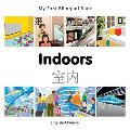 My First Bilingual Book-Indoors (English-Chinese) (My First Bilingual Book)