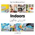 My First Bilingual Book-Indoors (English-Urdu) (My First Bilingual Book)