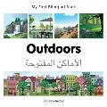 My First Bilingual Book-Outdoors (English-Arabic) (My First Bilingual Book)