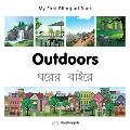 My First Bilingual Book-Outdoors (English-Bengali)
