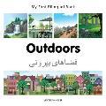 My First Bilingual Book-Outdoors (English-Farsi) (My First Bilingual Book)