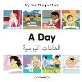 My First Bilingual Book-A Day (English-Arabic) (My First Bilingual Book)