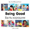 My First Bilingual Book-Being Good (English-Russian) (My First Bilingual Book)