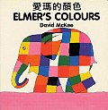 Elmers Colours Chinese English