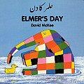 Elmers Day Urdu English