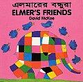 Elmer's Friends (Elmers)