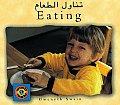 Eating Arabic English