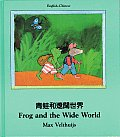 Frog & Wide World Chinese English