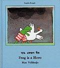 Frog Is a Hero (English-Bengali)