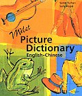 Milet Picture Dictionary (Chinese-English) (Milet Picture Dictionaries)