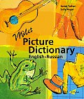 Milet Picture Dictionary (Russian-English) (Milet Picture Dictionaries) Cover
