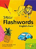 Milet Flashwords Farsi English
