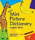 Milet Mini Picture Dictionary English Tamil