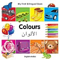My First Bilingual Book-Colours (English-Arabic)