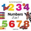 My First Bilingual Book-Numbers (English-Farsi)