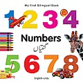 My First Bilingual Book - Numbers (English-Urdu) (My First Bilingual Books)