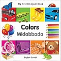 My First Bilingual Book - Colors (English-Somali) (My First Bilingual Books)