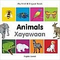 My First Bilingual Book-Animals...