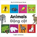 My First Bilingual Book-Animals (English-Vietnamese) (My First Bilingual Book)