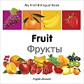 My First Bilingual Book-Fruit (English-Russian) (My First Bilingual Book)