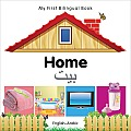 My First Bilingual Book-Home (English-Arabic) (My First Bilingual Book)