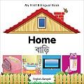 My First Bilingual Book Home English Bengali