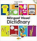 Bilingual Visual Dictionary: Arabic-English [With CD (Audio)] (Milet Bilingual Visual Dictionary)