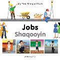 Jobs/Shaqooyin