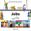My First Bilingual Book-Jobs (English-Urdu) (My First Bilingual Book)