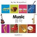 My First Bilingual Book-Music...