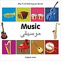 My First Bilingual Book-Music (English-Urdu) (My First Bilingual Book)