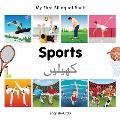 My First Bilingual Book-Sports (English-Urdu) (My First Bilingual Book)