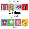 My First Bilingual Book-Clothes (English-Farsi)