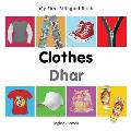 My First Bilingual Book-Clothes (English-Somali) (My First Bilingual Book)