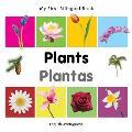 My First Bilingual Book-Plants (English-Portuguese)