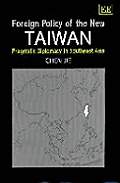 Foreign policy of the New Taiwan
