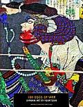 100 Dogs of War: Samarai Art