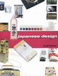 Japanese Design From Asahi To Zen