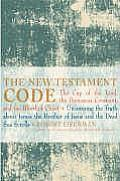 New Testament Code The Cup Of The Lord