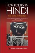 New Poetry in Hindi: Nayi Kavita: An Anthology