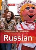 The Rough Guide Russian: Phrasebook (Rough Guide Phrasebooks)