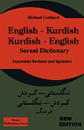 English Kurdish Kurdish English Sorani Dictionary 2nd Edition
