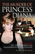 Murder Of Princess Diana Revealed