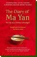 Diary Of Ma Yan The Life Of A Chinese Sc