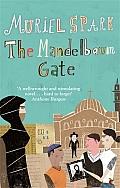 Mandelbaum Gate