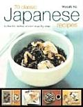 70 Classic Japanese Recipes Authentic Dishes Shown Step by Step