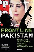 Frontline Pakistan The Path To Catastro