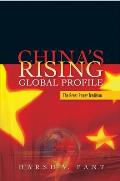 China's Rising Global Profile - The Great Power Tradition