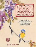 Chinese Brush Painting Sourcebook: Over 200 Exquisite Motifs To Recreate With Step-by-step Instructions
